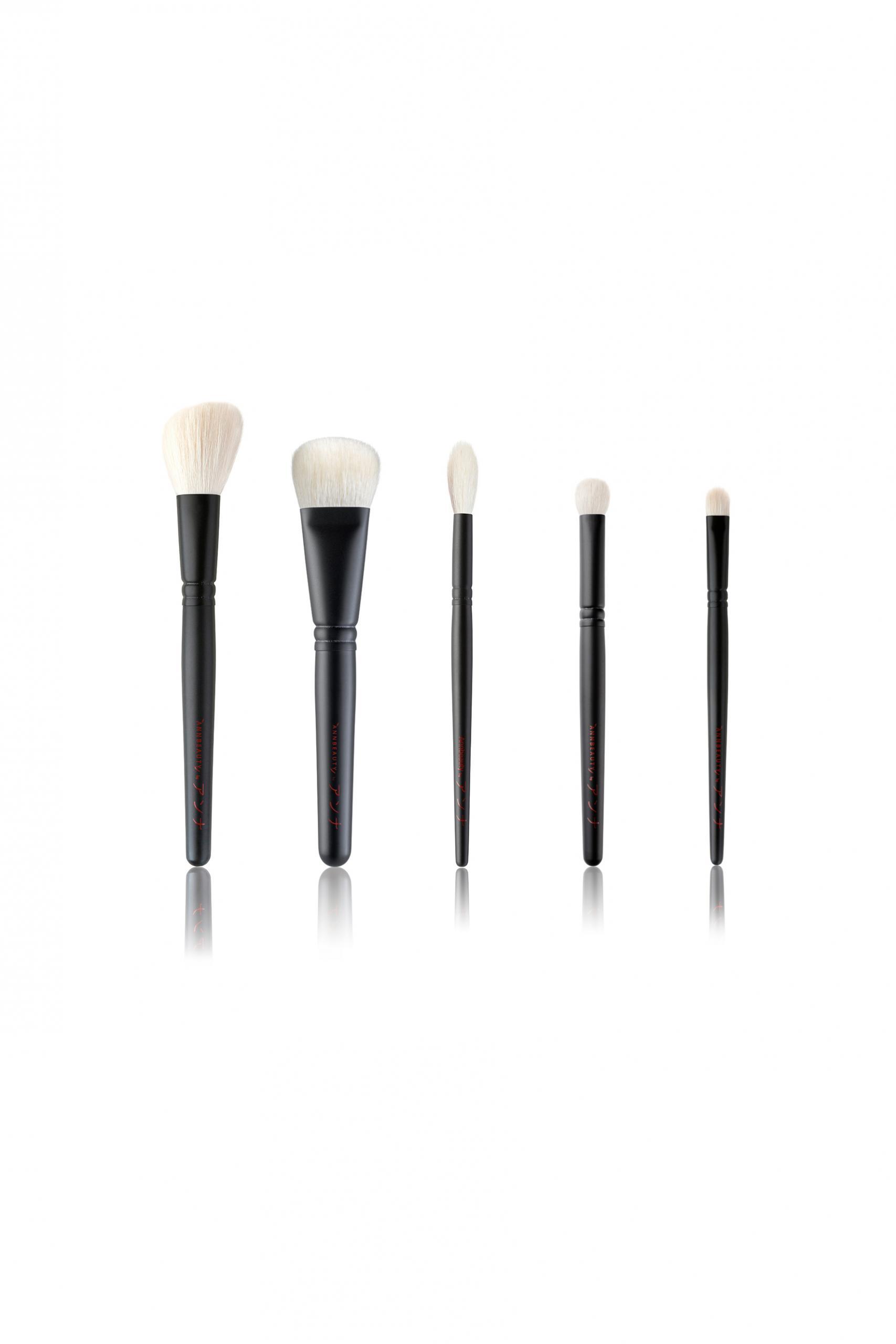 Annbeauty Katakana Beginner Makeup Set