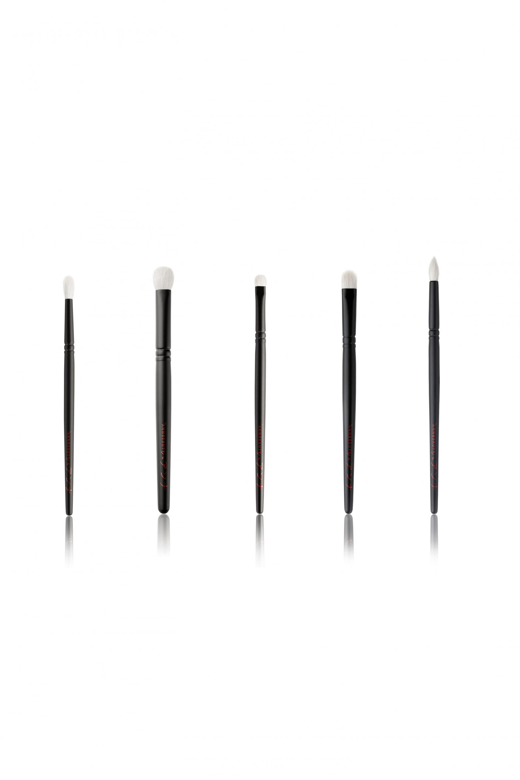 Annbeauty Katakana Eye Makeup Brush Set